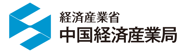 METI Chugoku (Chugoku Bureau of Economy, Trade and Industry)