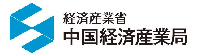 METI Chugoku (Chugoku Bureau of Economy, Trade and Industry)
