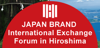 JAPAN BRAND International Exchange Forum in Hiroshima