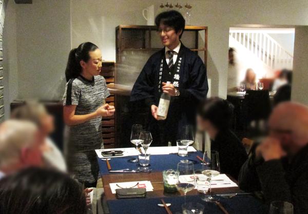 講師: 菊池 大輔氏 /菊池酒造株式会社 専務取締役