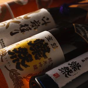 菊池酒造株式会社