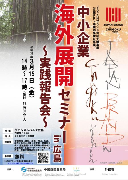pamphlet download